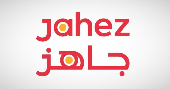 شعار شركة جاهز